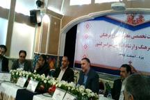 تمرکز زدایی رویکرد اصلی وزارت فرهنگ و ارشاد اسلامی است