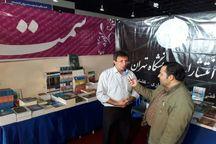 یک دست اندرکار: توقعی که از فروش کتاب در مشهد داشتیم برآورده نشد