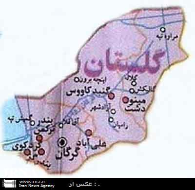 رویدادهای روز چهارشنبه، 13 اردیبهشت 96 استان گلستان