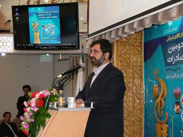 سند توسعه صادرات استان اردبیل تهیه شده است