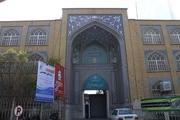 انتقاد شدید مرکز مدیریت حوزههای علمیه از وضعیت حجاب