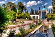 اماکن تاریخی و موزه های فارس 21 رمضان تعطیل است