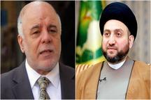 العبادی: مخالف تحریم علیه ایران هستیم، اما به آن پایبندیم /عمار حکیم: وظیفه دینی و اخلاقی ما ایستادن در کنار ایران است