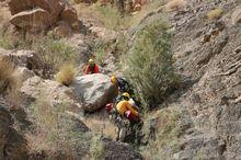 زن جوان بر اثر سقوط از کوه صُفه اصفهان جان باخت