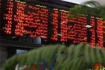معاملات بورس البرز 44 درصد افزایش یافت