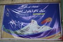 رقابت های سپک تاکرای قهرمانی بانوان کشور در ایلام آغاز شد