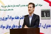 تعداد مراکز یادگیری محلی در کردستان به 11 مورد افزایش می یابد
