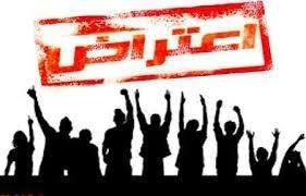 تجمع کارگران کارخانه فومنات به دلیل تهدید به اخراج توسط مدیرعامل
