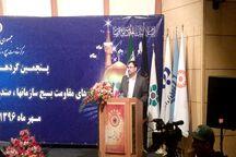 قائم مقام وزیر تعاون، کار و رفاه اجتماعی: اقدامات نهادی برای رفع فساد بی ثمر است