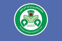 عباسی رئیس هیات مدیره باشگاه ذوبآهن شد