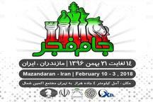 ورود 26 شطرنج باز خارجی به مازندران