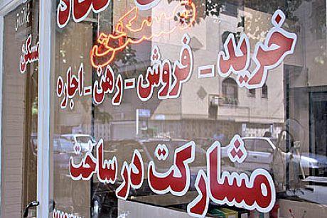 پشت پرده گرانی اجاره خانه در تهران