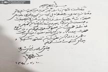 پیام تسلیت سید محمد خاتمی برای درگذشت جعفر کاشانی+ عکس