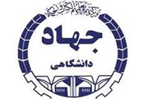 جشنواره دانشجویی «حس بی کرانها» در دانشگاههای ارومیه برگزار میشود