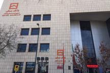 تحرک بخشی در حوزه مسکن با اعطای تسهیلات بدون سپرده بانک مسکن