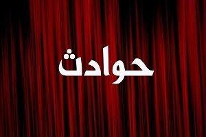6 مصدوم در تصادف خودروی «ون» در عراق
