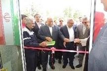 افتتاح ساختمان اداری مدیریت توزیع 2 برق شهرستان بروجرد