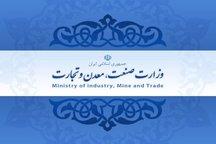 نامهنگاری وزارت صنعت در مورد افزایش قیمت گوشت، برنج و حبوبات/ دستور توضیح به جهانگیری