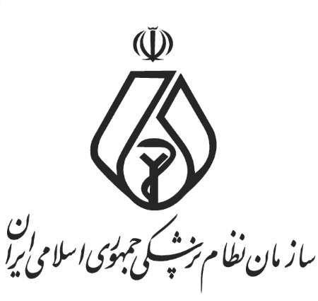 انتخابات نظام پزشکی در شهرستان ورامین برگزار شد