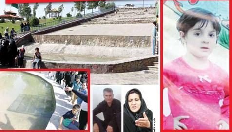 405 روز بعد از مرگ دلخراش فاطمه در استخر پارک