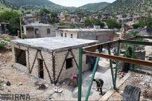 ۱۵۲ میلیارد تومان تسهیلات به زلزلهزدگان پرداخت میشود