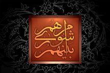 لوایح شورای اسلامی رشت بلاتکلیف ماند