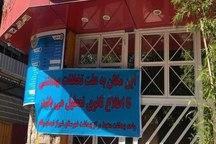 آلودگی میکروبی،فروشگاه های معروف خوراکی شیراز را تعطیل کرد