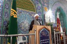 انسجام مردم ایران گسستنی نیست