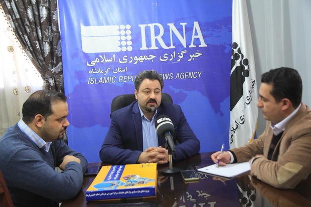بیمارستان امام خمینی؛ مرکزی آموزشی درمانی در سطح بین المللی