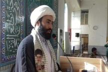 قوه قضائیه مظهر عدالت در نظام جمهوری اسلامی است