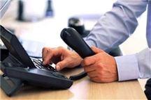 ارتباط تلفنی12 هزار مشترک جنوب خرم آباد برقرار شد