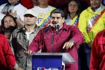 اخراج سفیر آمریکا از ونزوئلا