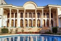 چند خبر کوتاه از اصفهان