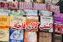 کشف محموله قاچاق در شهرستان بویراحمد