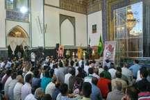 مراسم گرامیداشت شهدای هفتم تیر در حرم مطهر رضوی برگزار شد