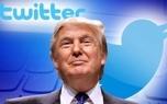 واکنش کاربران فضای مجازی به سخنرانی پمپئو و تهدید ترامپ