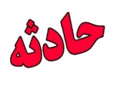 2 کشته و 20 مصدوم در واژگونی نیسان وانت در جاده مشهد اردهال کاشان