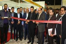 نمایشگاه دام، طیور، دامپزشکی و آبزیان در اصفهان  آغاز شد