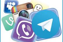 سواد رسانه ای و کارکرد شبکه های اجتماعی