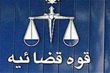 رئیس کل دادگستری دادگستری البرز: بازداشتیها ناآرامیهای اخیر تعیین تکلیف می شوند