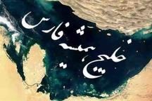 خلیج فارس، هویت تاریخی و فرهنگی ایران زمین
