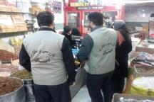 اجرای طرح نظارتی اصناف ویژه شب یلدا در البرز