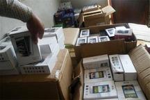 241 دستگاه تلفن همراه قاچاق در سقز کشف شد