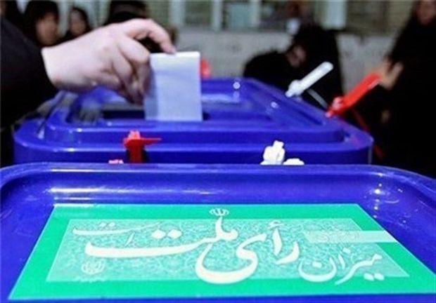 بالندگی کشور در گرو برگزاری انتخاباتی سالم است