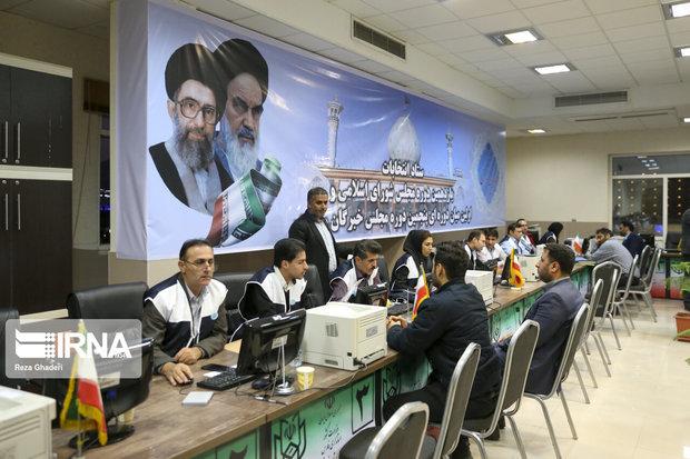 داوطلبان مجلس در شیراز؛ از سه داوطلب بیکار تا قاضی پرونده میترا استاد