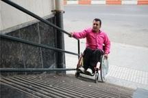 45 درصد معلولان دزفول از مشکل جسمی حرکتی رنج می برند