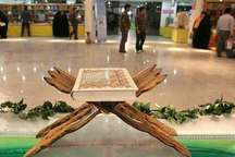 برگزاری سومین نمایشگاه قرآنی «شمیم وحی» در بوستان گفتگو