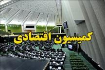 بررسی توزیع کوپن الکترونیکی در کمیسیون اقتصادی مجلس