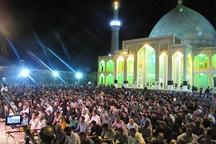 برگزاری مراسم احیاء شب قدر در جوار 16 بقعه متبرکه آذربایجان غربی