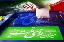 صحت انتخابات شوراهای شهر در 6 شهرستان سیستان وبلوچستان تایید شد
